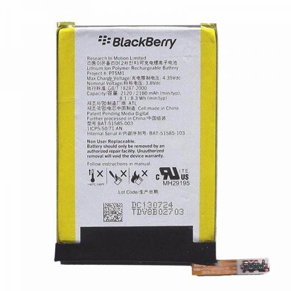 باتری اصلی گوشی BlackBerry Q5