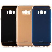 قاب محافظ Joyroom 3 in 1 Detachable Electroplated برای Samsung Galaxy S8
