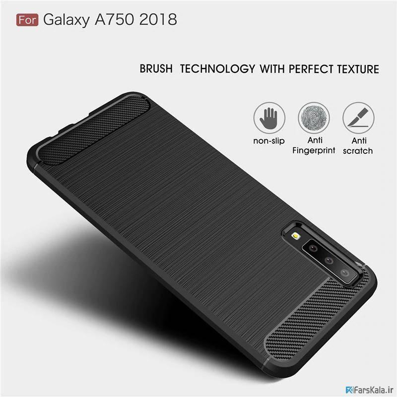 قاب محافظ ژله ای سامسونگ Carbon Fibre Case Samsung Galaxy A7 2018