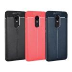 قاب ژله ای طرح چرم Auto Focus Jelly Case Xiaomi Redmi 5