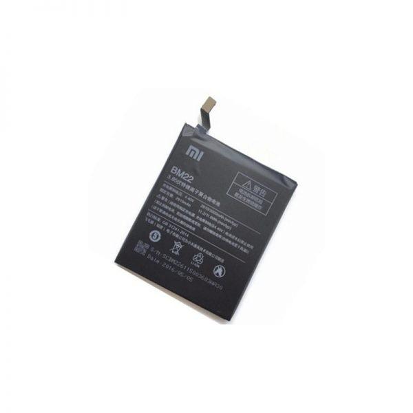 باتری اصلی شیائومی Xiaomi Mi 5