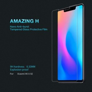 محافظ صفحه نمایش نیلکین H Glass Xiaomi Mi8 SE