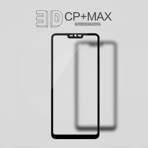 محافظ صفحه نمایش نیلکین CP+ glass LG G7