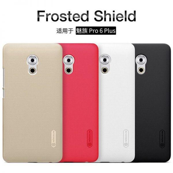 قاب نیلکین Frosted Case Meizu Pro 6 Plus