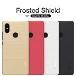 قاب محافظ Nillkin Frosted Xiaomi Mi8 SE