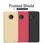 قاب نیلکین Frosted Case Motorola Moto G6 Plus