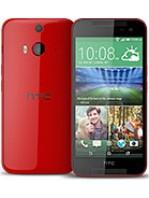لوازم جانبی گوشی HTC Butterfly 2