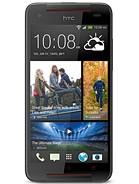 لوازم جانبی گوشی HTC Butterfly S