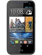 لوازم جانبی گوشی HTC Desire 310