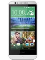 لوازم جانبی گوشی HTC Desire 510