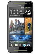 لوازم جانبی گوشی HTC Desire 700