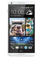 لوازم جانبی گوشی HTC Desire 816