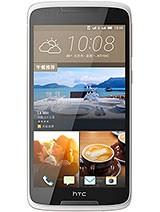 لوازم جانبی گوشی HTC Desire 828 dual sim