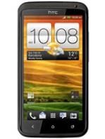 لوازم جانبی گوشی HTC ONE X