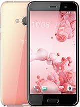لوازم جانبی گوشی HTC U Play