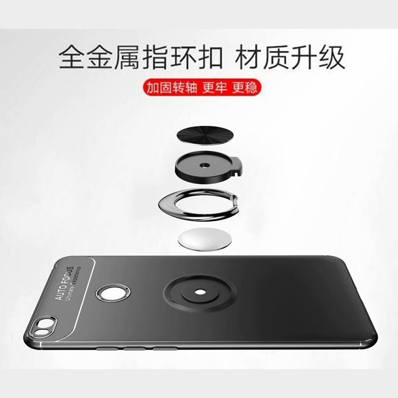 محافظ ژله ای Magnetic Ring Case Xiaomi Mi Max2