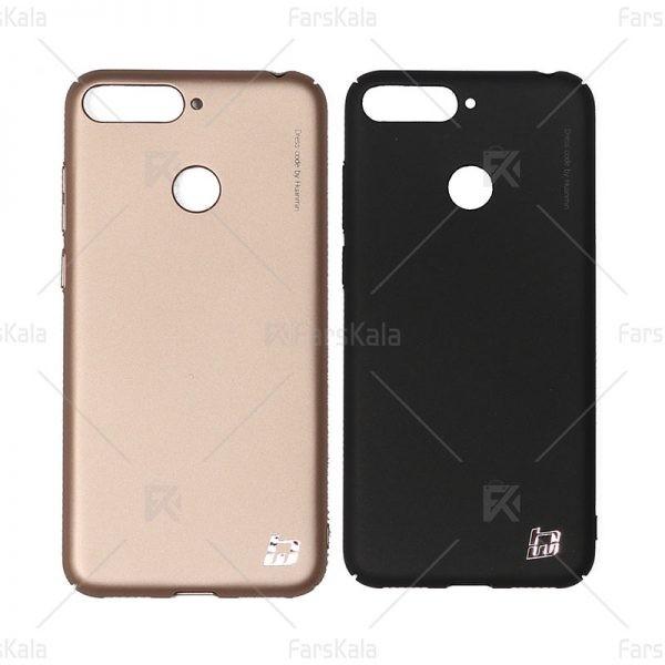 قاب محافظ Huawei Honor 7A