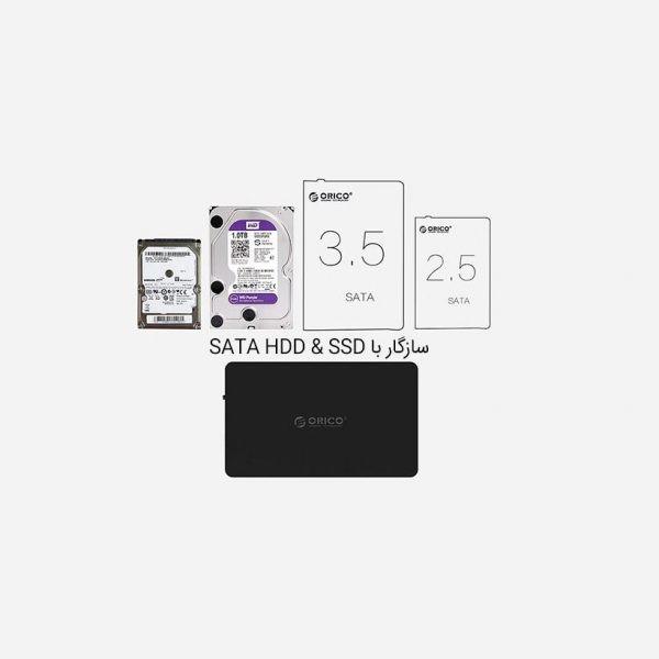 باکس هارد Orico 3.5 inch 3569S3