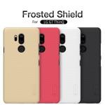 قاب نیلکین Frosted Case LG G7 ThinQ