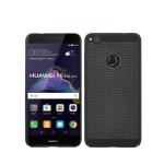 قاب سوزنی Hard Mesh for Huawei Honor 8 Lite