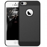 قاب سوزنی Hard Mesh for Apple iPhone 5/5s