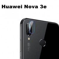 محافظ لنز دوربین Camera Lens Glass برای Huawei P20 Lite/ Nova 3e