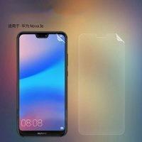 برچسب محافظ صفحه نمایش با پوشش کامل تمام چسب Vmax Screen Shield Huawei Nova 3e / P20 Lite