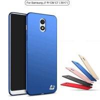 قاب محافظ هوآنمین سامسونگ Huanmin Hard Case Samsung Galaxy C8/J7 Plus