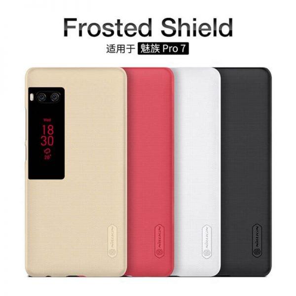 قاب محافظ نیلکین Nillkin Frosted Case Meizu Pro 7