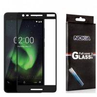 محافظ صفحه نمایش تمام چسب با پوشش کامل Nokia 2.1 2018