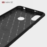 قاب محافظ ژله ای شیائومی Carbon Fibre Case Xiaomi Redmi S2 / Redmi Y2