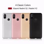 قاب محافظ ژله ای Haimen برای Xiaomi Redmi S2 / Redmi Y2