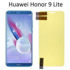 برچسب محافظ صفحه نمایش با پوشش کامل تمام چسب Vmax Screen Shield Huawei Honor 9 Lite