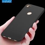 قاب محافظ ژله ای X-Level Guardian برای گوشی شیائومی Xiaomi Mi Max 2