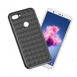 قاب ژله ای طرح چرم حصیری Huawei P Smart / Enjoy 7s