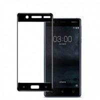 محافظ صفحه نمایش تمام چسب با پوشش کامل Nokia 5