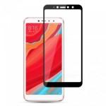 گلس تمام چسب با پوشش کامل Xiaomi Redmi S2 / Redmi Y2