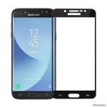 محافظ صفحه نمایش تمام چسب با پوشش کاملSamsung Galaxy J5 Pro
