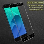 محافظ صفحه نمایش شیشه ای تمام صفحه Remo 3D Glass Asus Zenfone 4 Selfie Pro ZD552KL