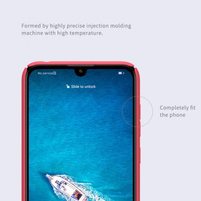 قاب محافظ نیلکین شیائومی Nillkin Frosted Case Xiaomi Mi MIX 3