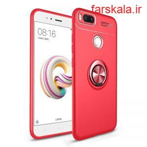 قاب محافظ ژله ای Magnetic Ring Case Xiaomi Mi 5X