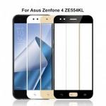 محافظ صفحه نمایش شیشه ای تمام صفحه Remo 3D Glass Asus Zenfone 4 ZE554KL