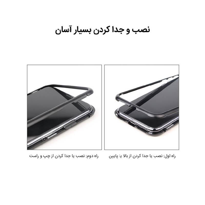 قاب مگنتی اپل Magnetic Case Apple iPhone X