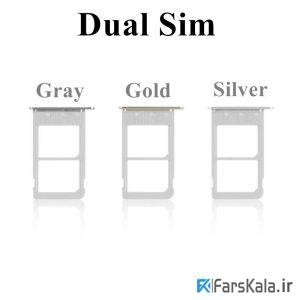 خشاب سیمکارت دو سیم Samsung Galaxy Note 5 Sim Card Slot