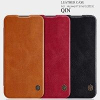 کیف چرمی نیلکین (Nillkin Qin Leather Case Huawei P Smart (2019