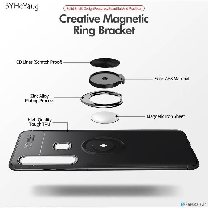 قاب محافظ ژله ای Magnetic Ring Case Samsung Galaxy A9 2018 / A9s / A9 Star Pro