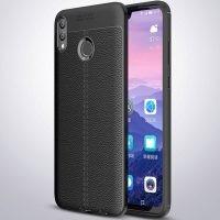 قاب ژله ای طرح چرم Auto Focus Jelly Case Huawei Honor 8x