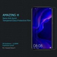 محافظ صفحه نمایش شیشه ای نیلکین Nillkin H Glass Huawei Nova 4