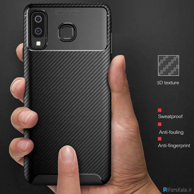 قاب ژله ای طرح چرم فیبر کربنی سامسونگ Auto Focus Jelly Case Samsung Galaxy A8 Star A9 Star