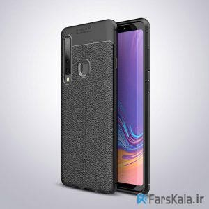 قاب ژله ای طرح چرم سامسونگ Auto Focus Jelly Case Samsung Galaxy A9s, A9 Star Pro, A9 2018